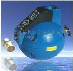 球式自动排水器