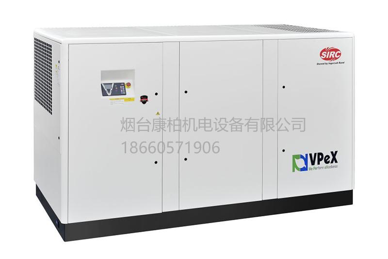 荣成VPeX15-37kw英格索兰螺杆式空压机
