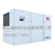 VPeX45-75kw英格索兰螺杆式空压机