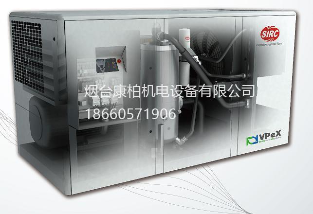 VPeX200kw英格索兰螺杆式空压机